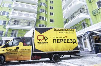 170 семей подали заявку на расширение жилой площади в рамках программы реновации