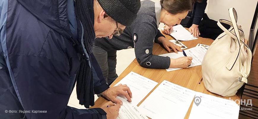 Обращения переселенцев в Москве по программе реновации