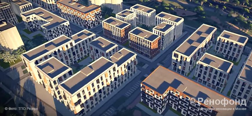 Проект реновации Царицыно от ТПО «Резерв»