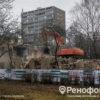 Дом под расселение в Бабушкинском районе