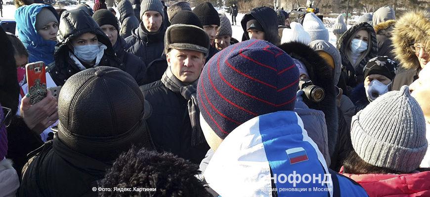 Стихийный митинг в районе Останкинский из-за реновации