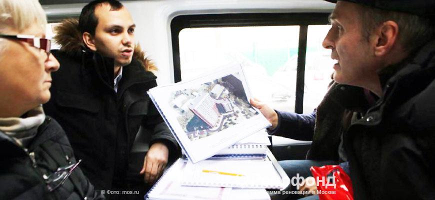 Мобильная консультация в районе останкино