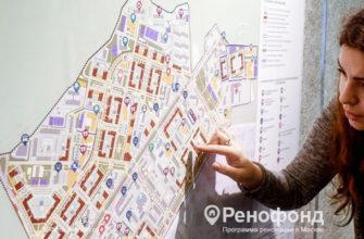 Развитие района Метрогородок в рамках реализации программы реновации