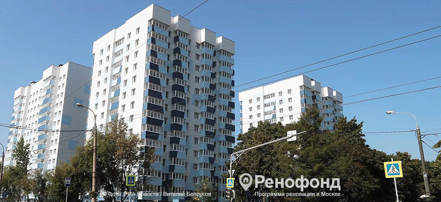 В районе Котловка начали переселять жителей в новые дома по реновации