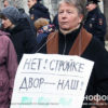 Жители Останкино категорически против застройки против застройки по реновации на улице Цандера