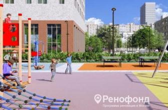 Коронавирус не помешает построить 72 дома по реновации в Москве